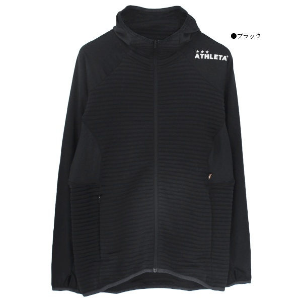ATHLETA(アスレタ) トレーニング ジャージ ジップパーカー REI-1111