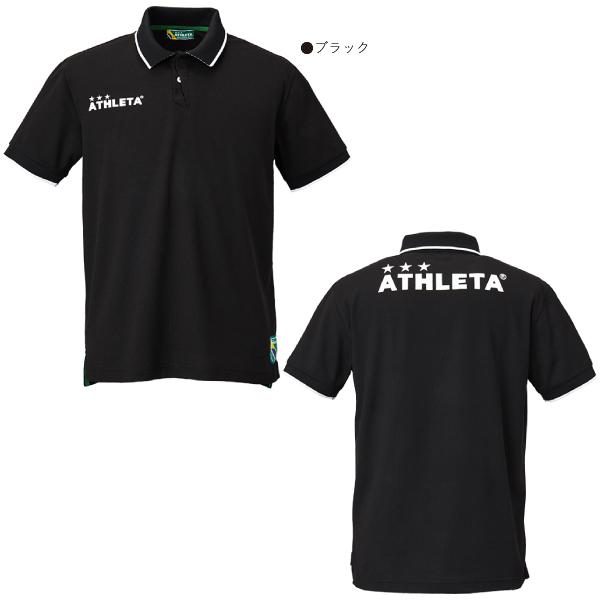 ATHLETA(アスレタ) 定番POLOシャツ 03280