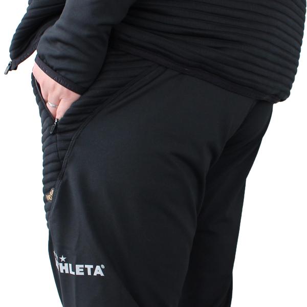 ATHLETA(アスレタ) トレーニング ジャージ ロングパンツ REI-1112