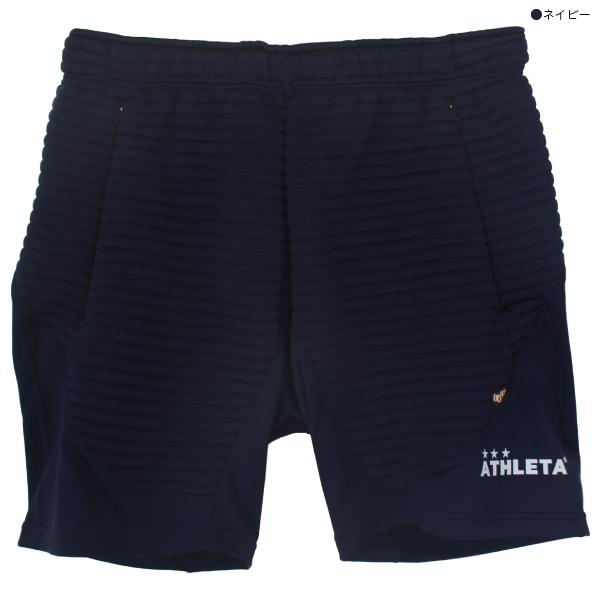 ATHLETA(アスレタ) トレーニング ジャージ ハーフパンツ REI-1113