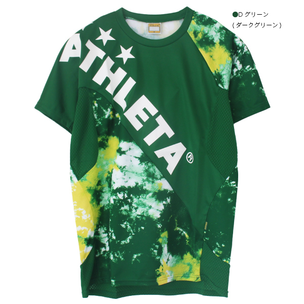 ATHLETA(アスレタ) 半袖 プラクティス シャツ 02346