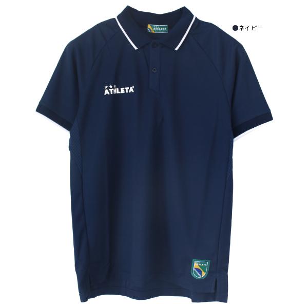 ATHLETA(アスレタ) 半袖 ポロシャツ 03353