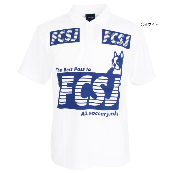 ★半額★soccer junky(サッカージャンキー) 半袖 ドライ ポロシャツ SJ18162