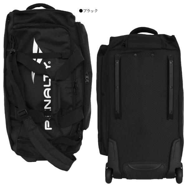 PENALTY(ペナルティ) キャリーバッグ PB8528