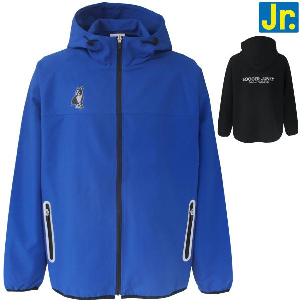 ★特価★soccer junky(サッカージャンキー) ジュニア トレーニング ジップパーカー SJ20535K
