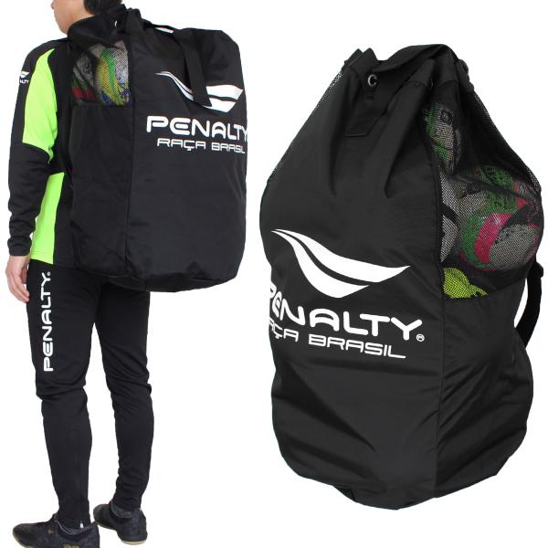 PENALTY(ペナルティ) メッシュボールバッグ PB8513