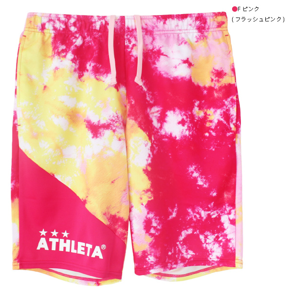 ATHLETA(アスレタ) ジュニア プラクティス パンツ 02348J