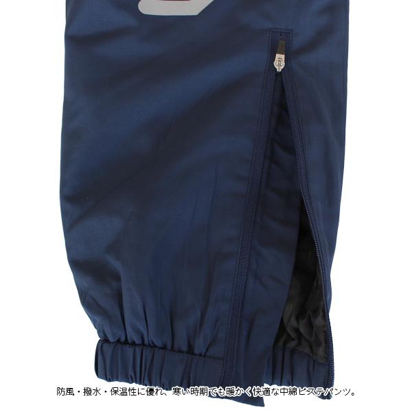 ★特価★soccer junky(サッカージャンキー) トレーニング ピステ 中綿 ロングパンツ SJ19556