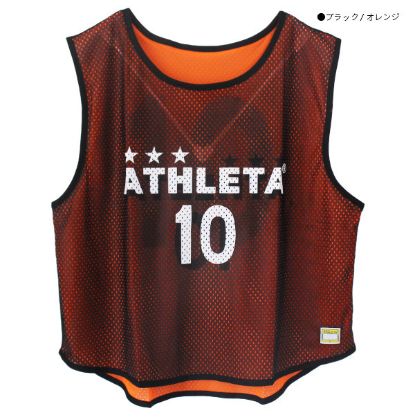 ATHLETA(アスレタ) 番号付き 10枚セット リバーシブル ビブス B-007