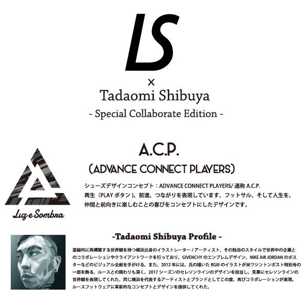 LUZeSOMBRA(ルースイソンブラ) フットサルシューズ A.C.P by Tadaomi Shibuya IN F1913913