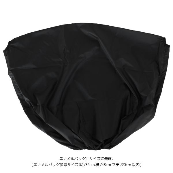 PENALTY(ペナルティ) エナメルバッグカバー PE4661