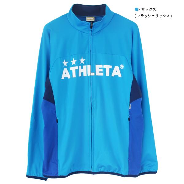 ATHLETA(アスレタ) トレーニング ジャージ ジャケット 02351