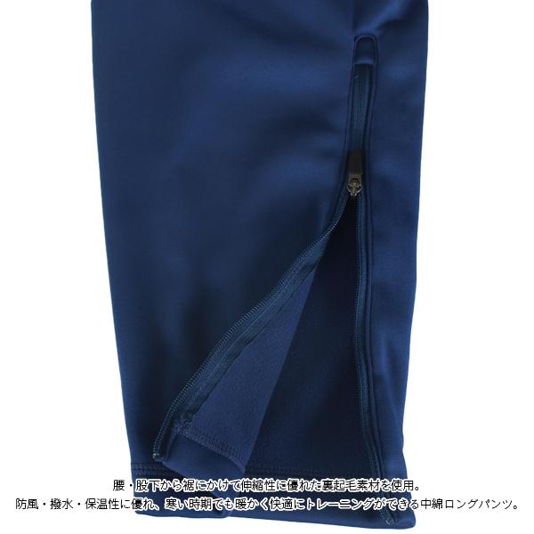 ★特価★ATHLETA(アスレタ) トレーニング ピステ 中綿 ロングパンツ 04138