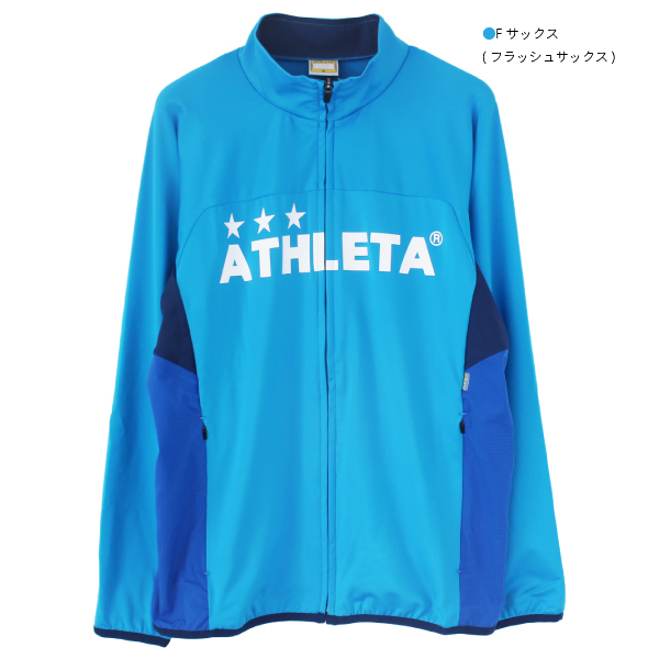 ATHLETA(アスレタ) ジュニア トレーニング ジャージ ジャケット 02351J