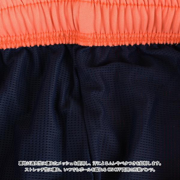★特価★LUZeSOMBRA(ルースイソンブラ) ジュニア STRETCH MESH MOVE PANTS F1822312