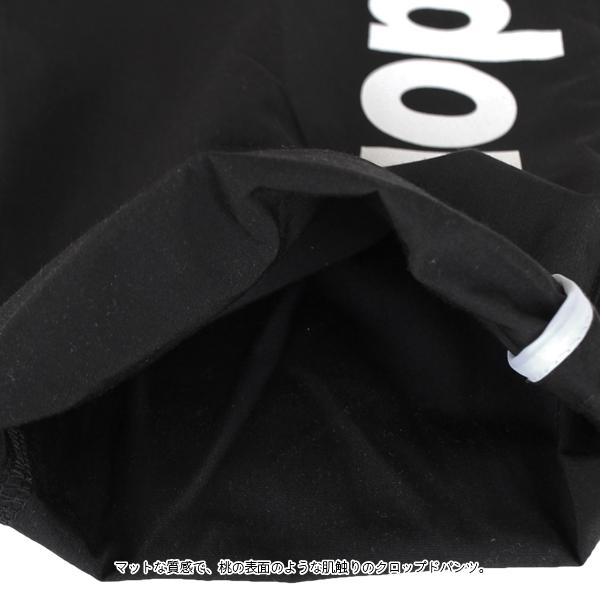 ★特価★goleador(ゴレアドール) ピーチスキンクロップドパンツ F-240
