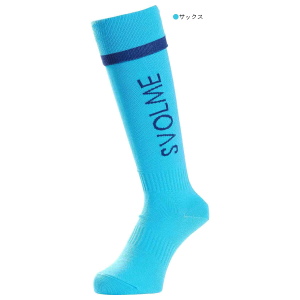 SVOLME(スボルメ) ジュニア ゲームソックス 1203-64222