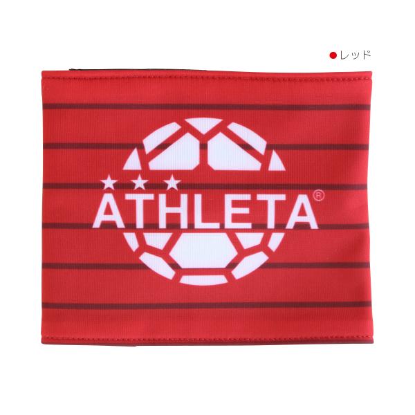 ATHLETA(アスレタ) ジュニア キャプテンマーク 05193J