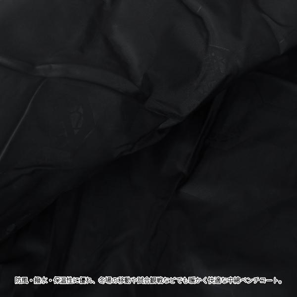 ATHLETA(アスレタ) ベンチコート 04140