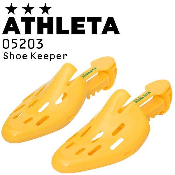 ATHLETA(アスレタ) シューキーパー 05203