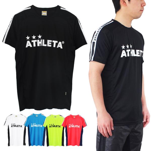 ATHLETA(アスレタ) 半袖 プラクティス シャツ SP-199
