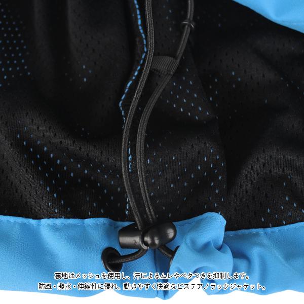 LUZeSOMBRA(ルースイソンブラ) トレーニング ピステ タフタ アノラック ジャケット F2011133