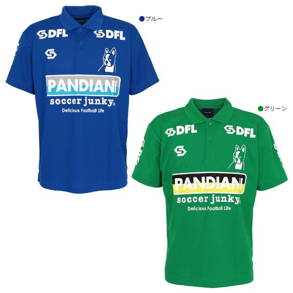 soccer junky(サッカージャンキー) ポロシャツ DFL POLO SJ17201