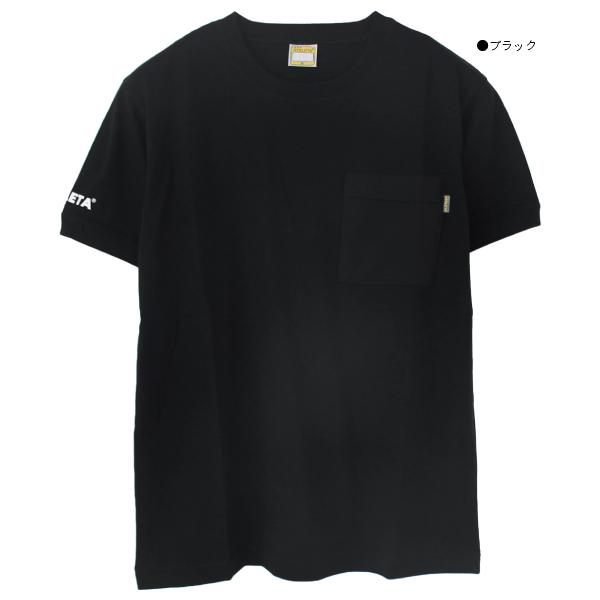 ATHLETA(アスレタ) 半袖 Tシャツ SP-201