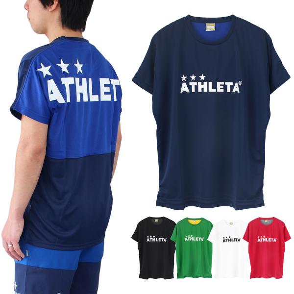 ATHLETA(アスレタ) 半袖 プラクティス Tシャツ 02344
