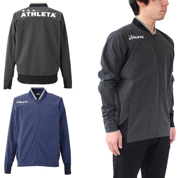 ATHLETA(アスレタ) ストレッチウインドシェルジャケット REI-1022