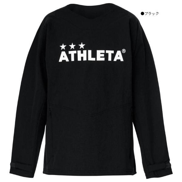 ATHLETA(アスレタ) トレーニング ピステ プルオーバー シャツ 04135