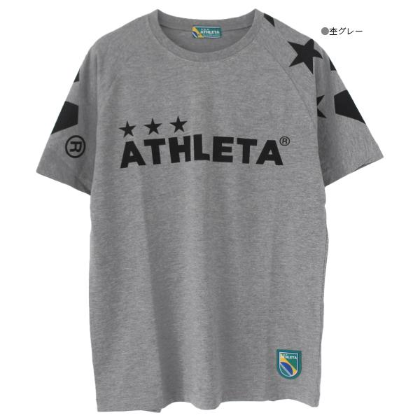 ATHLETA(アスレタ) 半袖 Tシャツ 03351