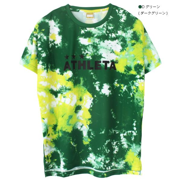 ATHLETA(アスレタ) ジュニア 半袖 プラクティス Tシャツ 02347J