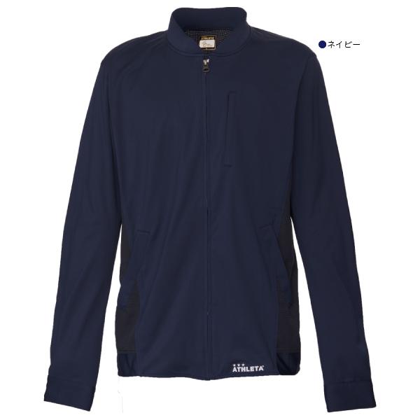 ★特価★ATHLETA(アスレタ) トラックジャケット REI-1066