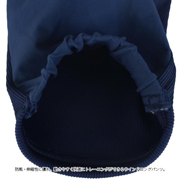 ★特価★ATHLETA(アスレタ) トレーニング ピステ ロングパンツ 04136