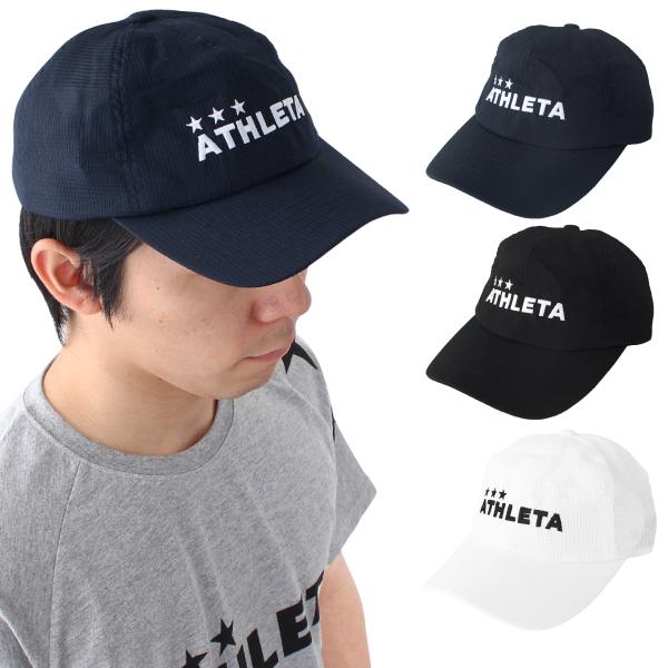 ATHLETA(アスレタ) キャップ 05265