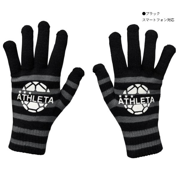 ATHLETA(アスレタ) ジュニア 手袋 スマートフォン対応 ニット グローブ 05263J