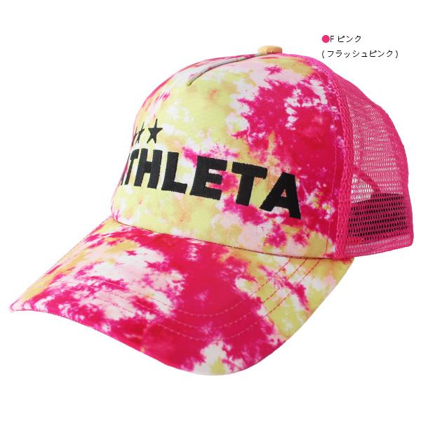 ATHLETA(アスレタ) メッシュ キャップ 05267