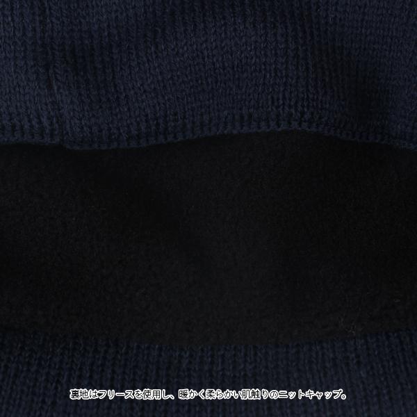 ATHLETA(アスレタ) ニットキャップ 05264