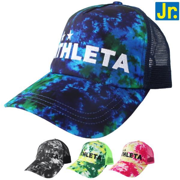 ATHLETA(アスレタ) ジュニア メッシュ キャップ 05267J