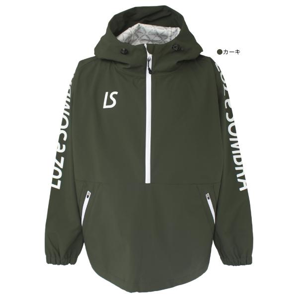 ★特価★LUZeSOMBRA(ルースイソンブラ) トレーニング ピステ ジャケット F2012203