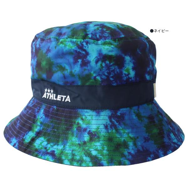 ATHLETA(アスレタ) UVカット バケットハット 05268