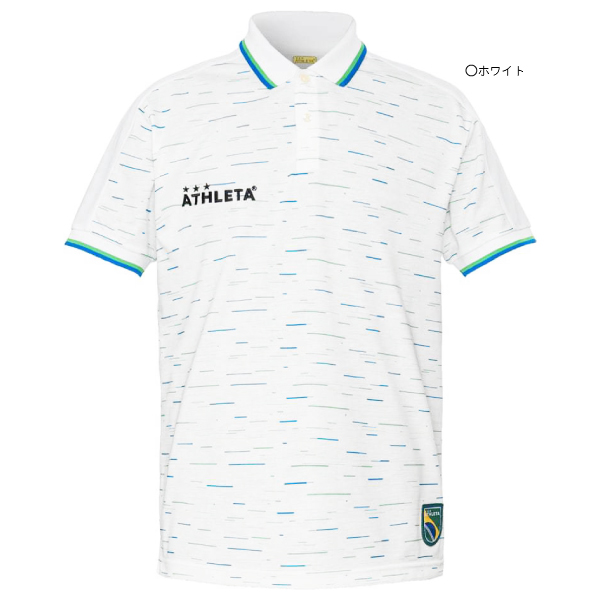 ★半額★ATHLETA(アスレタ) ポロシャツ 03341