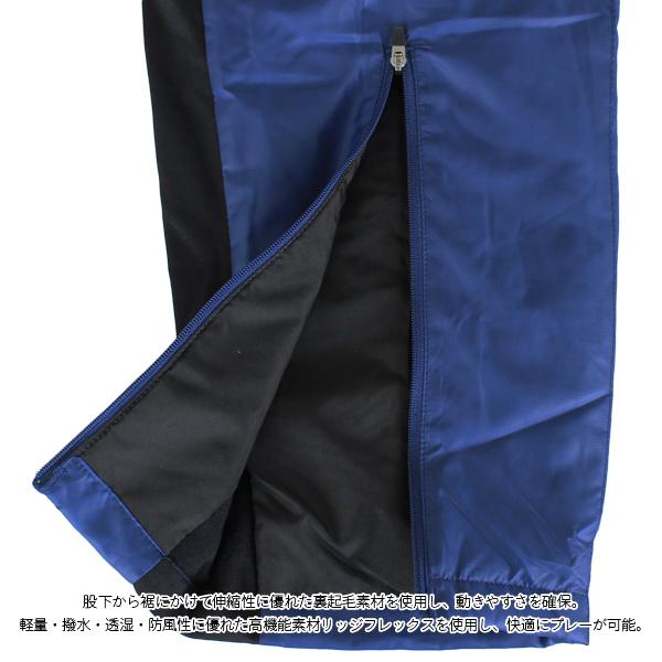 ★特価★PENALTY(ペナルティ) トレーニング ピステ ロングパンツ PO9446