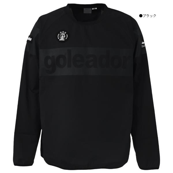 goleador(ゴレアドール) ジュニア トレーニング ピステ トップ G-2388-1