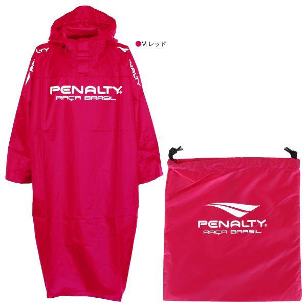 PENALTY(ペナルティ) ジュニア ポンチョ PO8420J