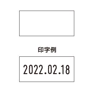 UNO1Wラベル 【白無地】 強粘糊(10巻)