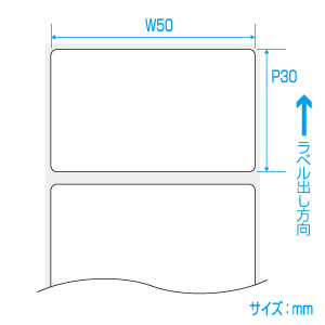 レスプリ用熱転写ラベル P30×W50(2巻)+リボン(1巻)セット