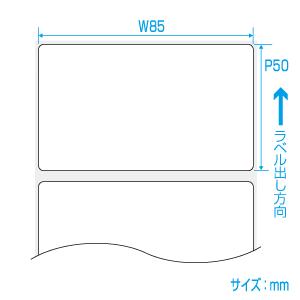 レスプリ用熱転写ラベル P50×W85(2巻)+リボン(1巻)セット