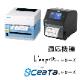 レスプリ用熱転写ラベル P70×W100(2巻)+リボン(1巻)セット